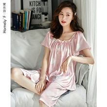 Pajamas WOMEN'S Summer Silk Ice Silk Short Sleeve Capri Pants Tracksuit Summer Thin Sweet Japanese C