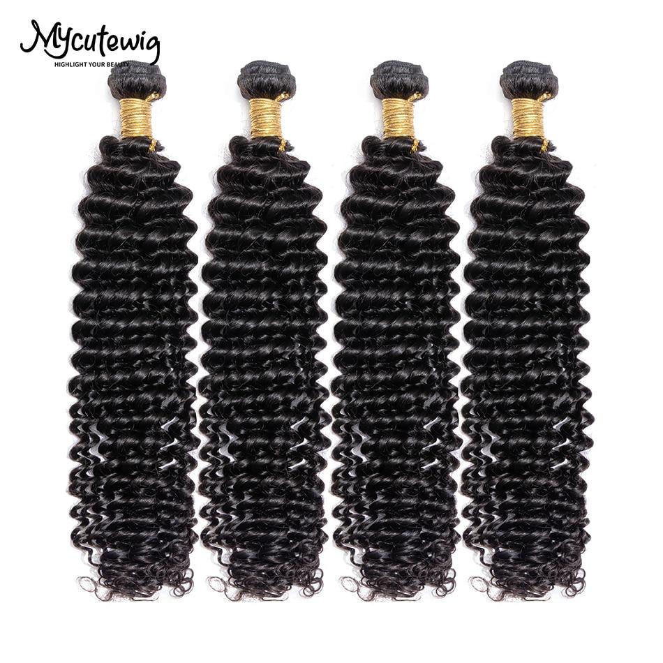 1 3 4 Bundles Deal 26 28 30 Inch Loose Deep Wave Brazilian Hair Weave Bundles Curly Bundle Water Who