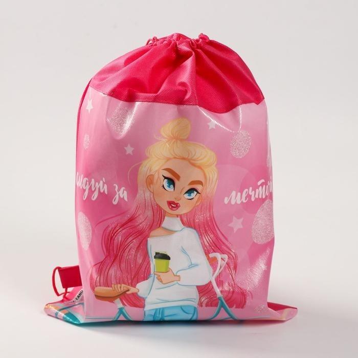 Bag for shoes Follow your dream 41 x 30 0.5cm 4757185, Drawstring Bags Shoe School textiles Tutorial