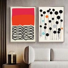 Toile géométrique abstraite multicolore, imprimés muraux et affiches
