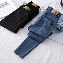 Spring Autumn Retro Tight high waist Jeans Stretch Waist Slim Fashionable Straight Pants Casual Deni