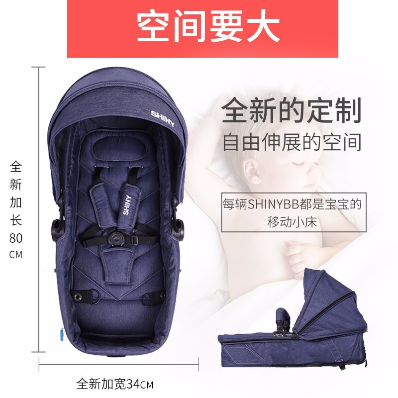 Twin Baby Stroller Light Folding Sitting and Lying Detachable Front and Back of Summer Car for Two Children Baby Stroller 2 In 1 enlarge