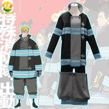 Anime Fire Force Cosplay Kostuum Shinra Kusakabe Arthur Brandweer Uniform Blazing Brandbestrijding Corps Pak Team Jongens Halloween
