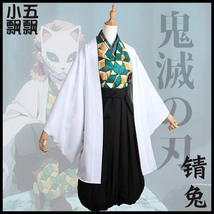 Traje de Cosplay Sabito, versión Original, Kimono, uniformes personalizados envío gratis F