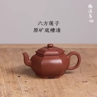 %e2%98%85de chang yixing recommended pure manual qing six party lotus seed pot of bottom chamfer artist fan weiming all handmade
