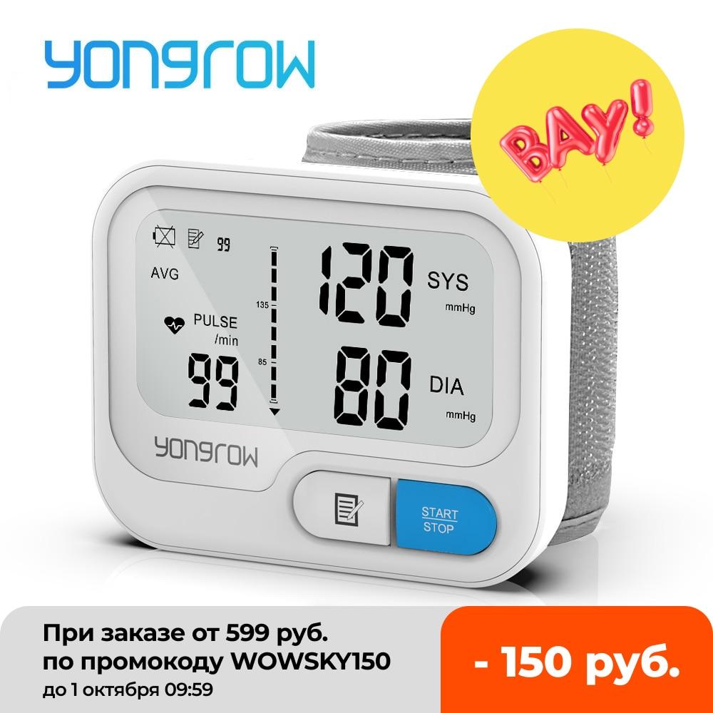Yongrow Automatic Digital Wrist Blood Pressure Monitor Sphygmomanometer Tonometer Tensiometer Heart Rate Pulse Meter BP Monitor