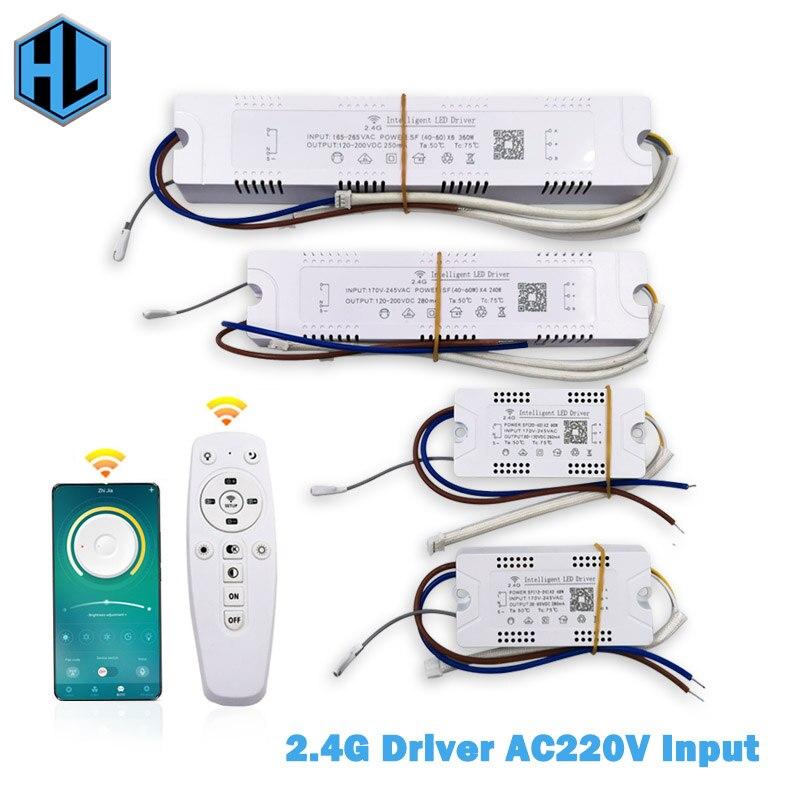 12-60 Вт * 2 светодиодный Интеллектуальный светильник драйвер трансформатор вход AC170-265V 2,4G WIFI адаптер питания для телефона