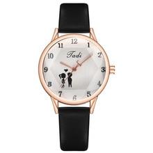 Fashion Casual Quartz Valentine's Watch Luxury Couples Boutique Bracelet Watch Round Printed Dial PU