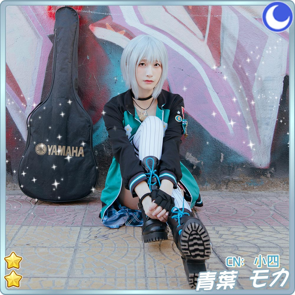 Aoba Moca JK School Uniform Woman Cosplay Anime BanG Dream
