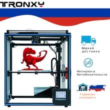 TRONXY 고정밀 3D 프린터 X5SA 24V 기계 3D 모델 버전 빌드 자동 레벨링