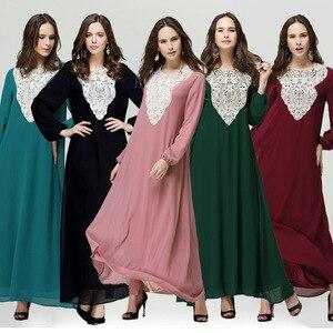 Dubai Arab Muslim  Dress   Patchwork Loose A-line Hijab Dresses Women Long Sleeve Big Swing Dresses Islamic Clothing