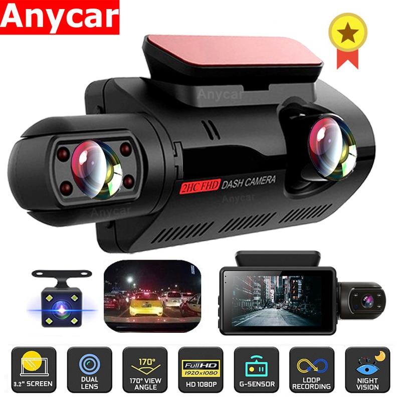 FHD Автомобильный видеорегистратор, Автомобильный регистратор, видеорегистратор с двойной записью, видеорегистратор, видеорегистратор 1080P, ...