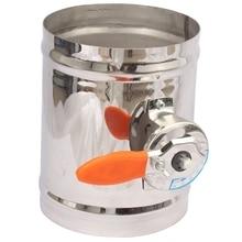 Amortisseur manuel en acier inoxydable 125Mm amortisseur en acier inoxydable soupape de contrôle du Volume dair amortisseur manuel