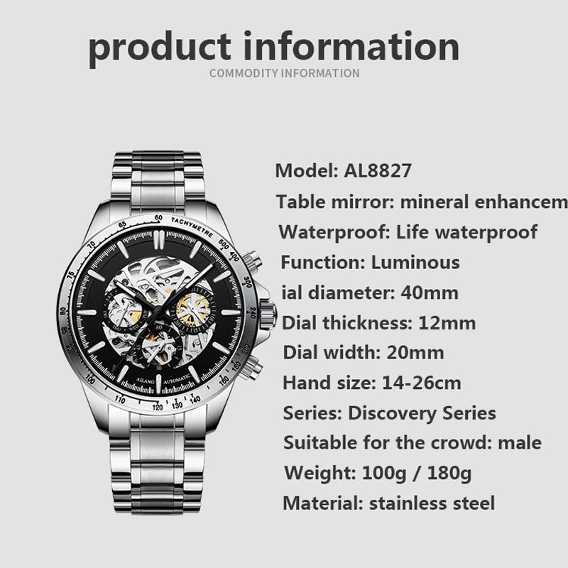 AILANG New Men's Automatic Mechanical Business Waterproof Luminous Calendar Week Pointer Sencond Hand Stainless Watches 8827B enlarge