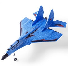 New 500m  RC Remote Control Airplane 2.4G Remote Control Fighter Hobby Plane Glider Airplane EPP Foa
