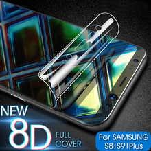 Защитная пленка 8D для Samsung Galaxy Note 10 10 + 8 9, ультратонкая пленка из фольги для Samsung S10 S9 S8 S20 Plus (не стекло)