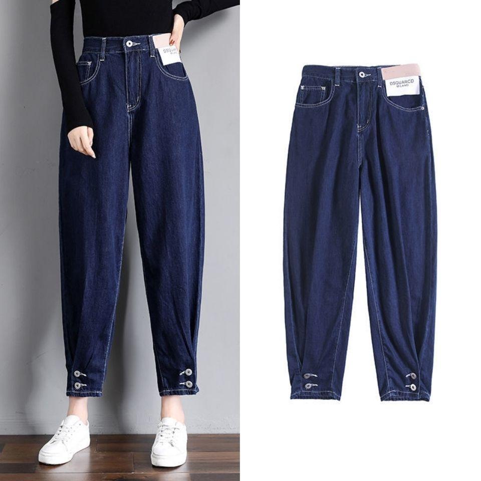 High Waist baggy Jeans Woman Navy Blue Loose Korean Wide Leg Lady Harem Pants Mom Jeans Denim Joggers Women Ankle-Length Jeans women s casual loose denim overalls lady s strap harem jeans pocket ankle length pants for woman
