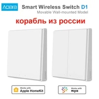 Xiaomi Aqara     interrupteur intelligent D1  telecommande ZigBee Wifi sans fil  interrupteur mural mobile  fonctionne avec passerelle Mi Home Homekit