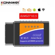Сканер OBD2 WIFI ELM327 V 1,5 Для iPhone IOS, автоматический сканер OBDII OBD 2 ODB II ELM 327 V1.5 WIFI ODB2, Автосканер, бесплатная доставка