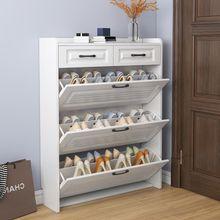 120 cm flip shoe cabinet modern fashion simple hallway cabinet shoe rack space saving shoe cabinets minimalist furniture