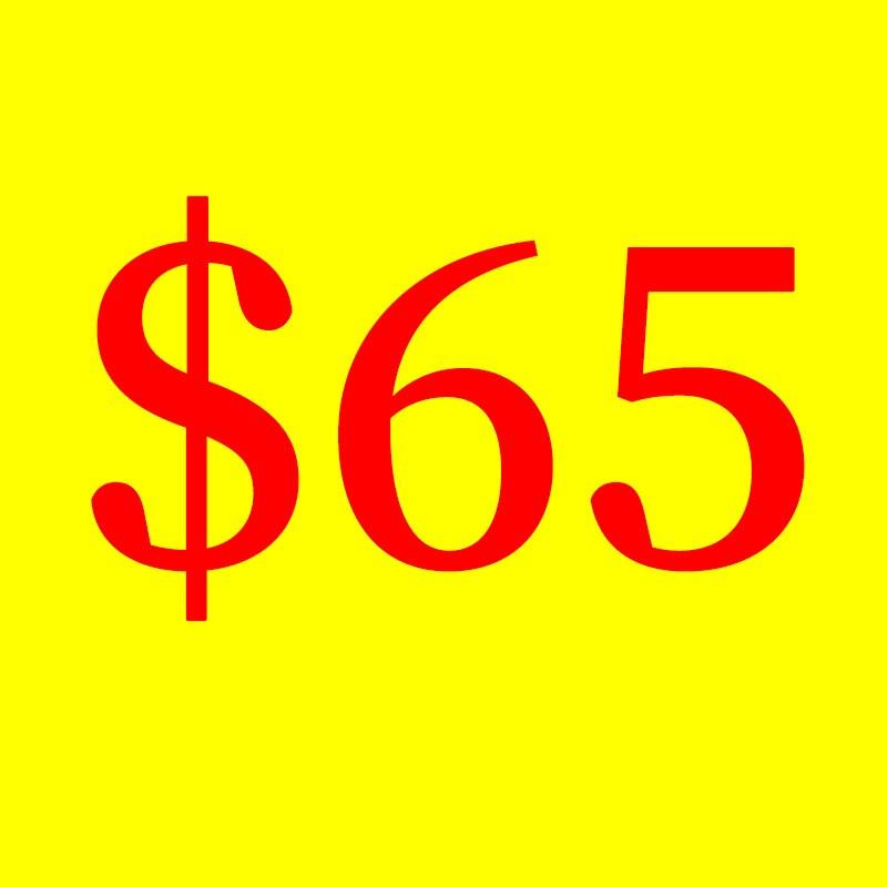 65 دولار رسوم مخصصة