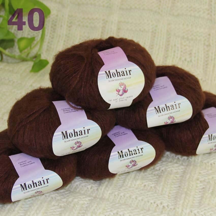 Venta nueva 6BallsX25g lujo suave Mohair cálido chal tejido a mano Crochet hilo Chocolate 291-40-6