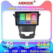 MEKEDE 4G LTE 4G + 64G Android 10.0 voiture DVD GPS Navigation pour SsangYong Korando Actyon 2014 2015 autoradio stéréo Wifi 4G DVR