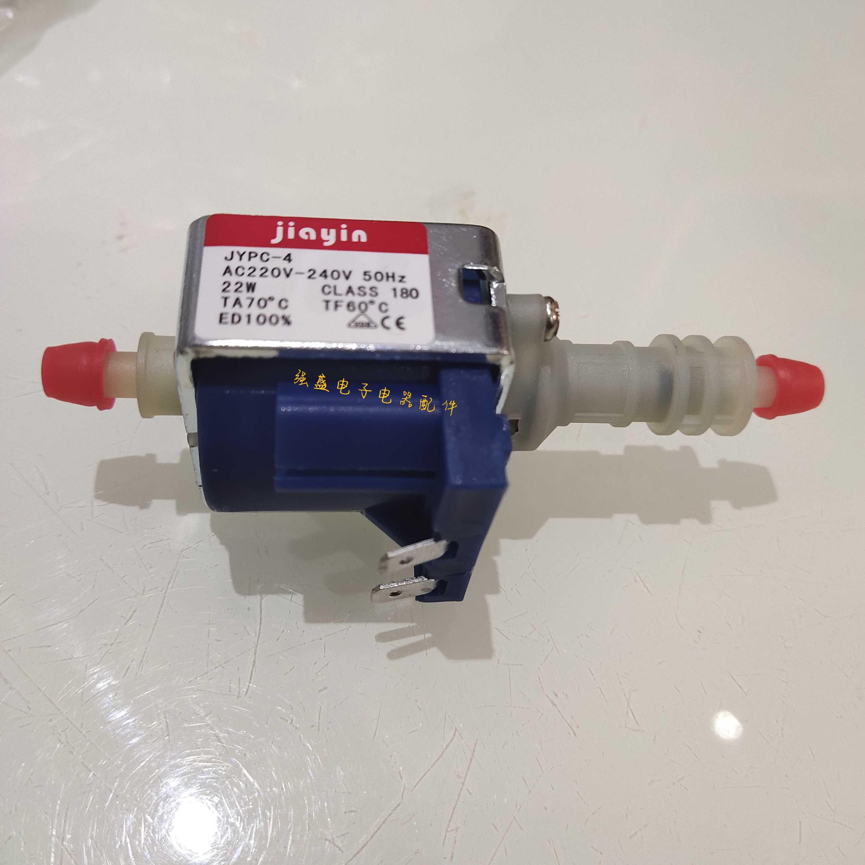 JYPC-4 AC 220V - 240V 22W 7bar الأصلي الغطاس نوع المياه شفط مضخة الكهرومغناطيسي البخار الغاز مضخة