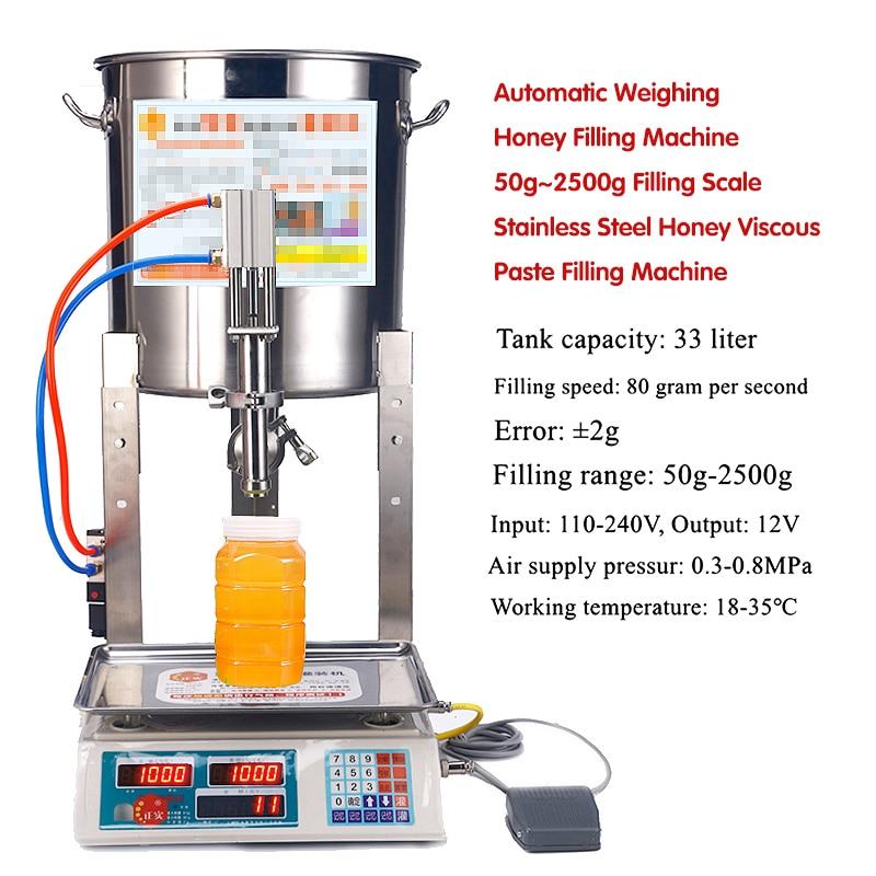 Автоматическая машина для розлива Меда 50 г ~ 2500 г, из нержавеющей стали