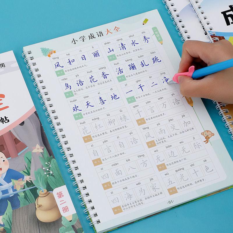 Книги для детей, каллиграфия, идиомы, фонетическая версия обычного сценария, для учеников младшей и старшей школы, книги