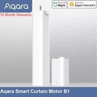 Aqara     moteur de rideau intelligent B1  Version batterie au Lithium  cablage gratuit  application de controle a distance  travail a domicile intelligent  application Mijia Apple HomeKit