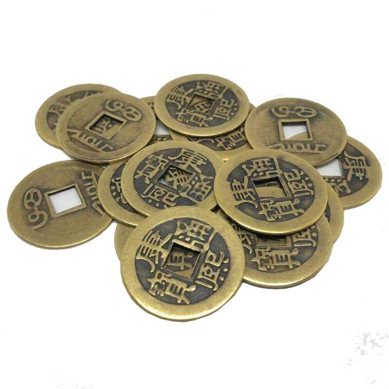 1-10 unids/lote 23mm Feng Shui chino Lucky Ching/monedas antiguas conjunto educativo diez emperadores antigüedad buena fortuna dinero Kang Xi