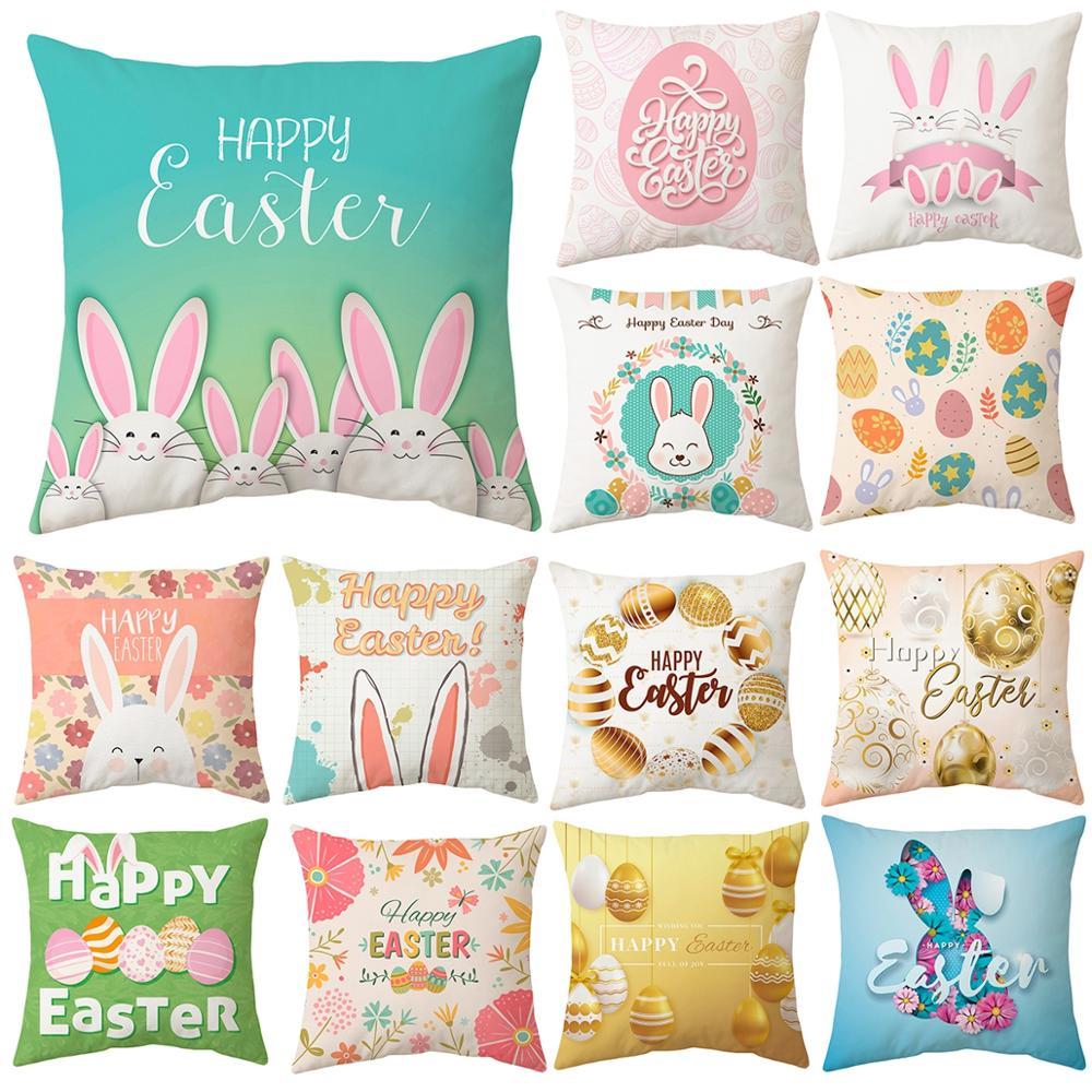 QIFU 45X45cm funda de cojín conejo de Pascua Feliz Pascua funda decorativa para almohada para sofá/sala de estar funda de almohada de decoración del hogar