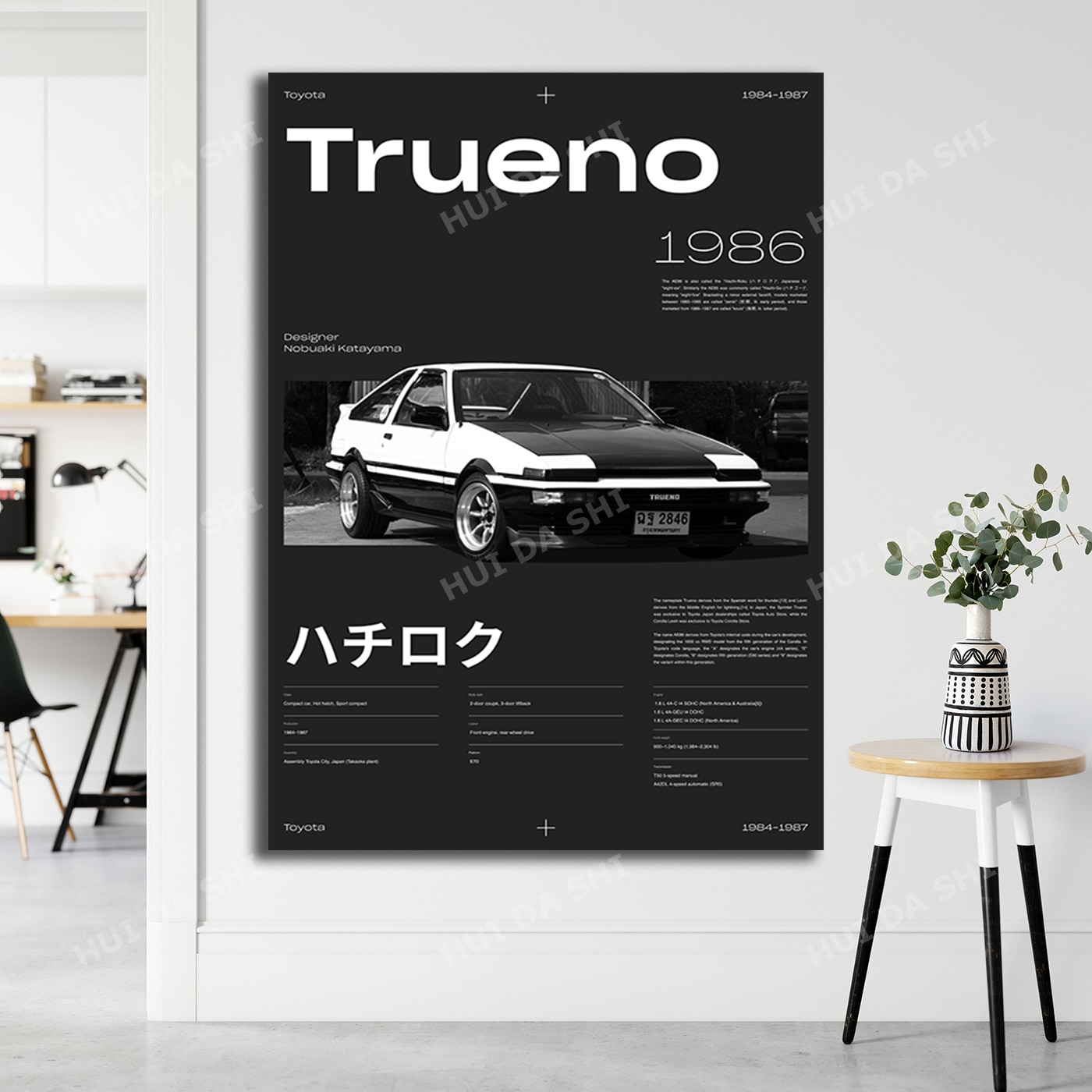 Toyota Trueno AE86 Печатный, JDM цифровой печатный плакат, плакат JDM с классическими японскими автомобилями, плакат Toyota Trueno, Ae86,