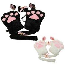 Nouveau chaton chat femme de chambre Cosplay Roleplay Anime Costume gants patte oreille queue cravate fête