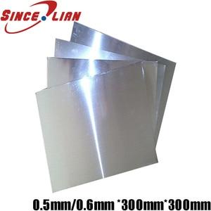 C7701 white copper belt B18/B30 ocean white copper plate white copper flat pad bright copper piece copper nickel zinc alloy