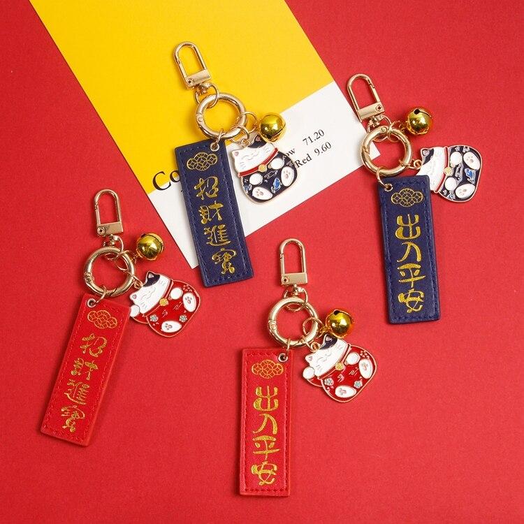 Япония Tranditioal Maneki Neko Lucky Cat Fortune Cat кожаный брелок для ключей сумка кулон золотой цвет аксессуары для Airpods D404