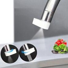 1PC Wasserhahn Düse Belüfter Bubbler Sprayer Weiß Farbe Wasser-saving Tap Filter