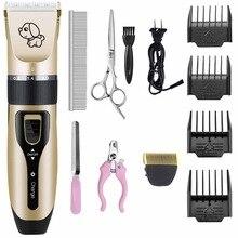 Tondeuse électrique pour chien chat et animaux   Rechargeable à faible bruit, tondeuse pour chiens animaux de compagnie, Machine à couper les cheveux