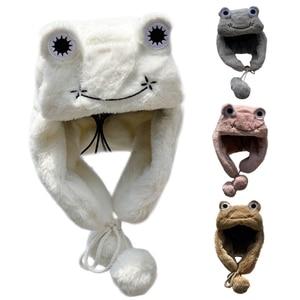 Women Cute Frog Eye Fuzzy Plush Trapper Hat Pompom Strap Warm Beanie Earflap Cap 83XF