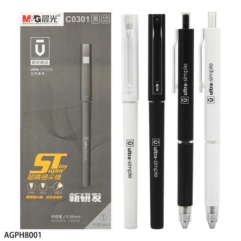 M&G Gel Pen 0.38MM Black Office Sign Pen Student Special Pen Study Stationery Free Storage Bag Comfortable Grip