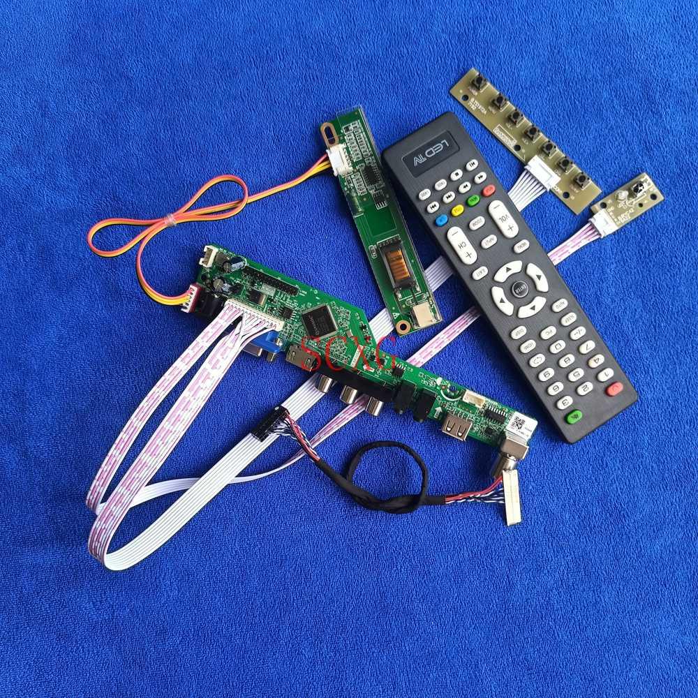 شاشات كريستال بلورية محرك تحكم مجلس التناظرية إشارة 1CCFL عدة ل LP171W01/LP171WX2 HDMI-متوافق USB AV VGA 1440*900 LVDS 30 دبوس