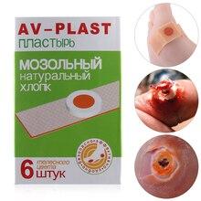 6 قطعة/المجموعة Hot البيع مكافحة الجراثيم تخفيف الألم القدم إزالة الذرة الجص النسيج الثآليل شوكة إزالة وسادة للقدم بقع قدم العلاج