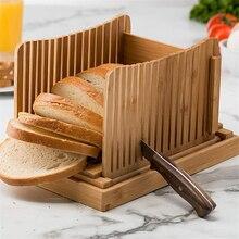 Guide de coupe trancheuse à pain en bambou-coupe-pain en bois pour pain maison, gâteaux à pain, Bagels pliables et compacts avec miettes