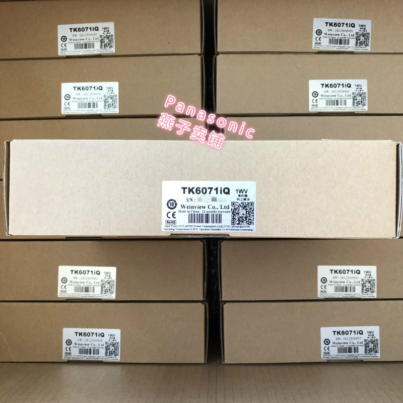 Tk6071ip/tk6071iq/tk6051ip/mt8051ip/mt8071ip/tela mt6103ip
