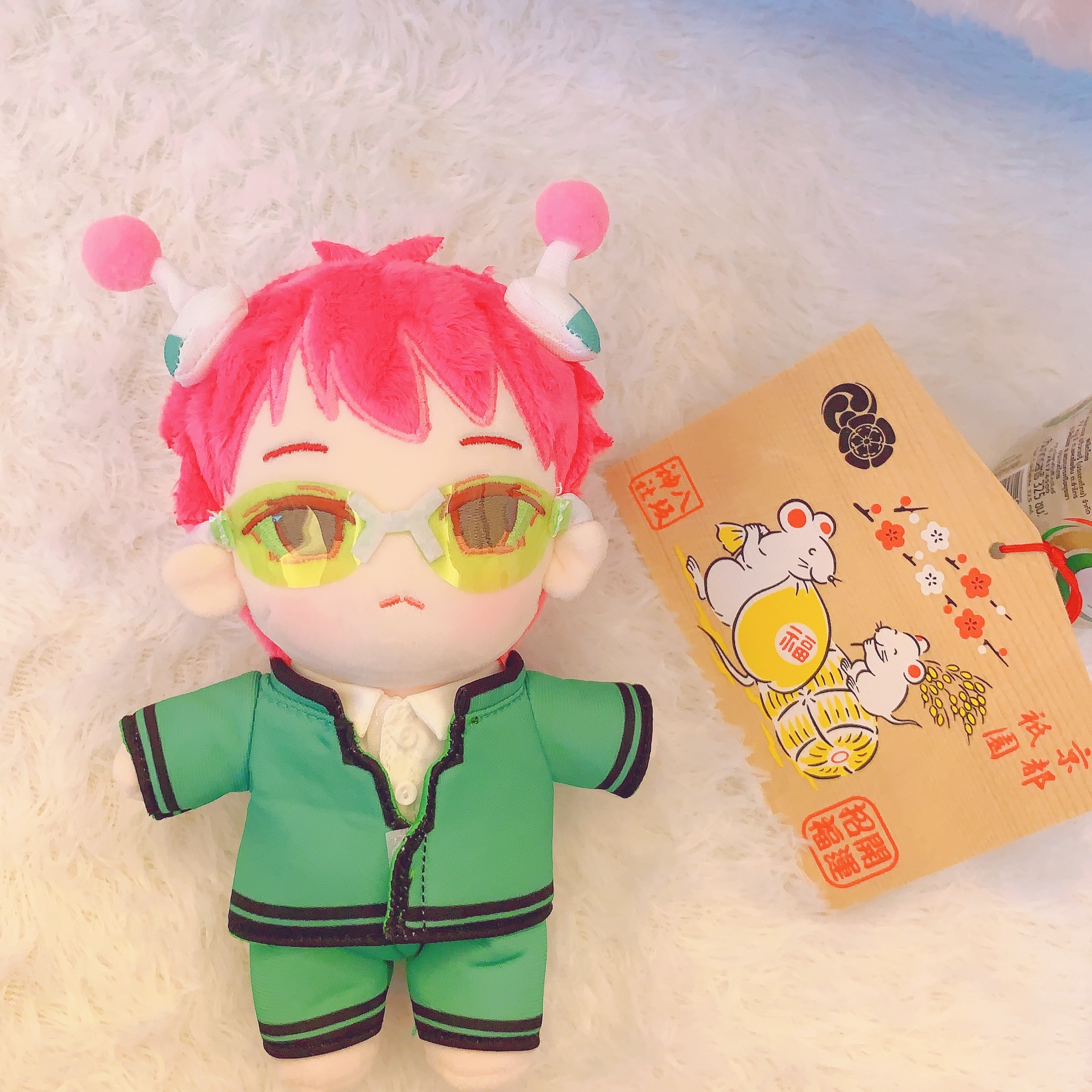 Anime The Disastrous Life of Saiki K. Saiki Kusuo Cosplay Cute Plush Stuffed Change Dolls Toy 20cm D