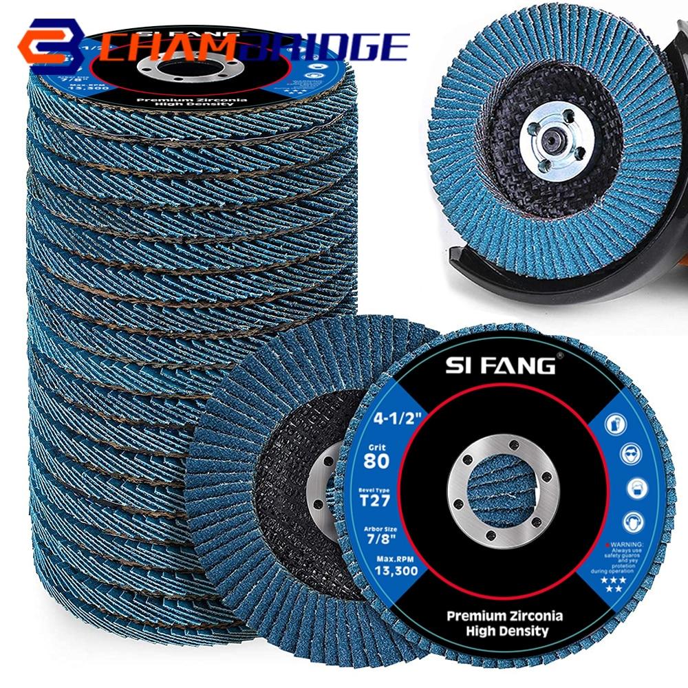 Диски с клапаном 4,5 дюйма, циркониевые шлифовальные диски, профессиональные откидные диски с зернистостью 40/60/80/120, абразивные диски для угло...