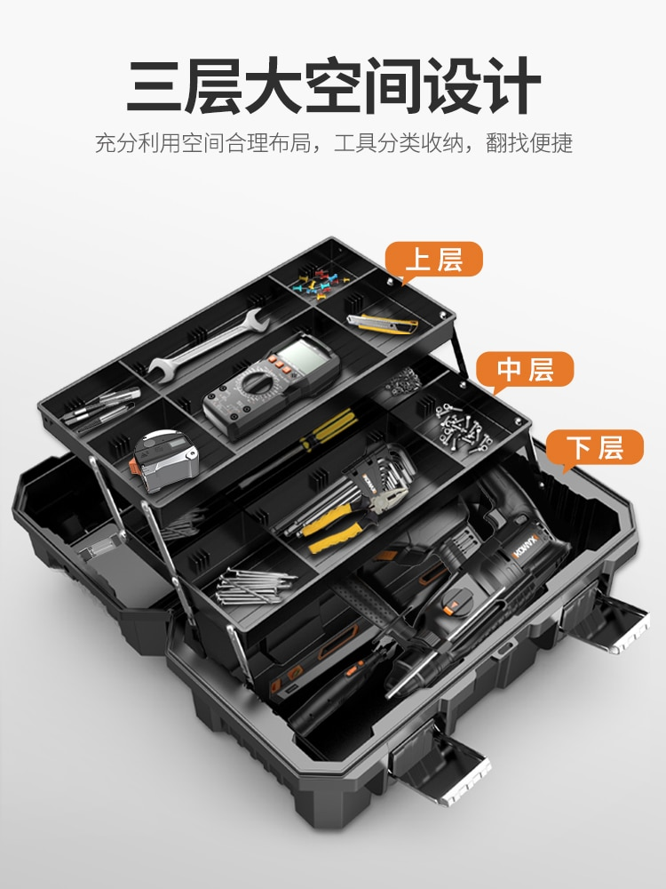 new 12 bins storage cabinet tool box chest case plastic organizer toolbox bin Chest Hardware Tool Box Cabinet Multifunction Storage Plastic Tools Box Professional Caisse Outils Workshop Organizer EA60GX