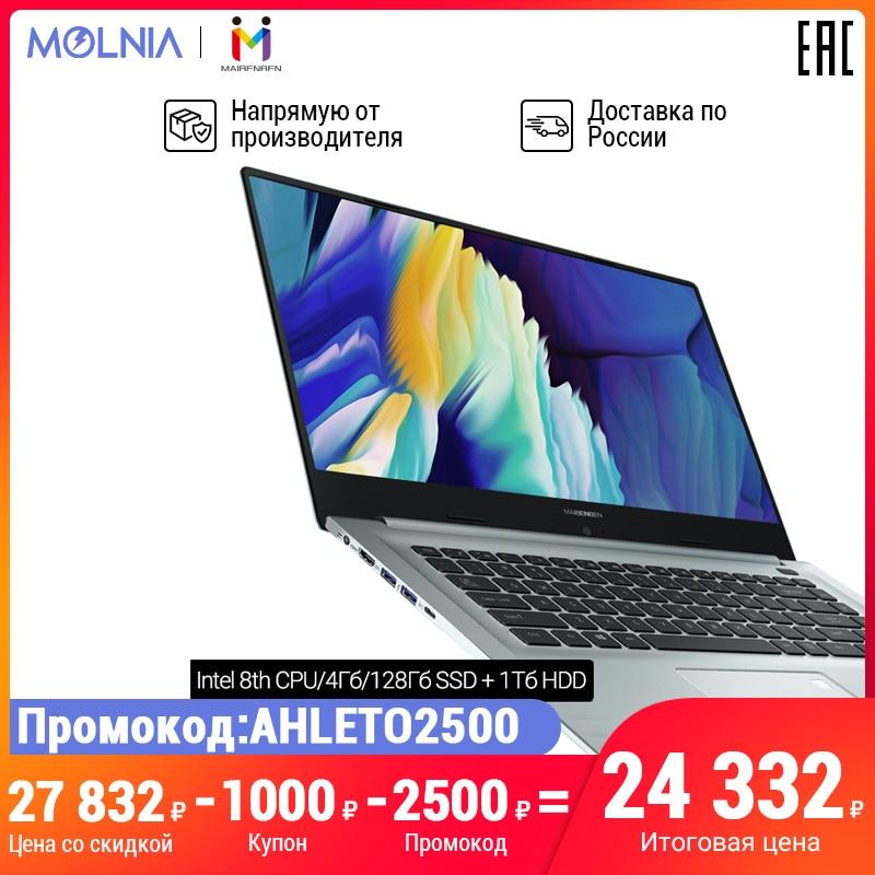 Ноутбук MAIBENBEN XiaoMai6C 15,6 дюйма/ADS экран/ультрабук/4205U/4ГБ/128ГБ SSD + 1ТБ HDD/DOS/нетбук с русской клавиатурой