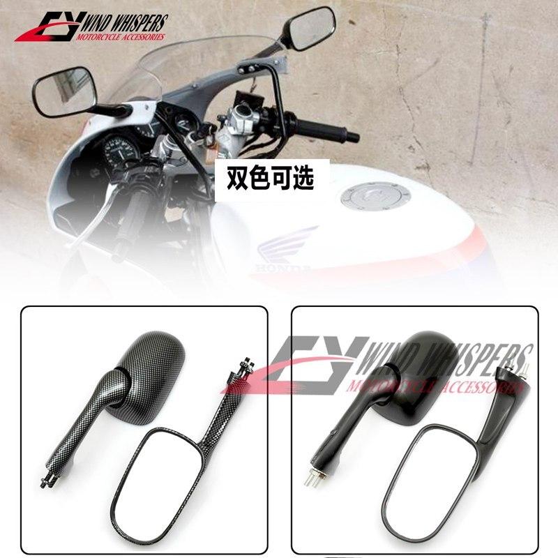 Зеркало заднего вида для мотоцикла, зеркала для Honda CBR250 MC17 MC19 MC22 CBR400 NC23 NC29 NSR250 PMG3 PMGP4 VFR400 NC30 RVF400 NC35